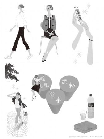 三笠書房 吉木伸子著『大人のための美人道』 本挿絵 吉岡ゆうこ(2012.12)