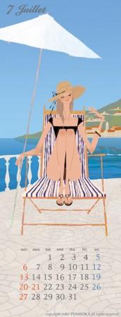カレンダー 7月(2008年度版) 吉岡ゆうこオリジナルイラストカレンダー