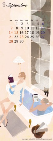カレンダー 9月(2014年度版) 吉岡ゆうこオリジナルイラストカレンダー