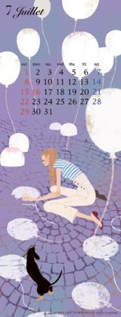 カレンダー 7月(2012年度版) 吉岡ゆうこオリジナルイラストカレンダー