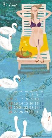 カレンダー 8月(2012年度版) 吉岡ゆうこオリジナルイラストカレンダー