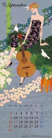 カレンダー 9月(2012年度版) 吉岡ゆうこオリジナルイラストカレンダー
