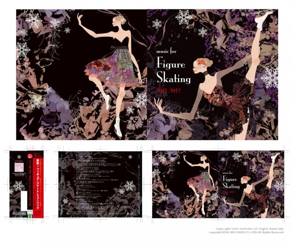 キングレコード株式会社『フィギュア・スケート・ミュージック2011-2012』 CDジャケット 吉岡ゆうこ(2011.12)