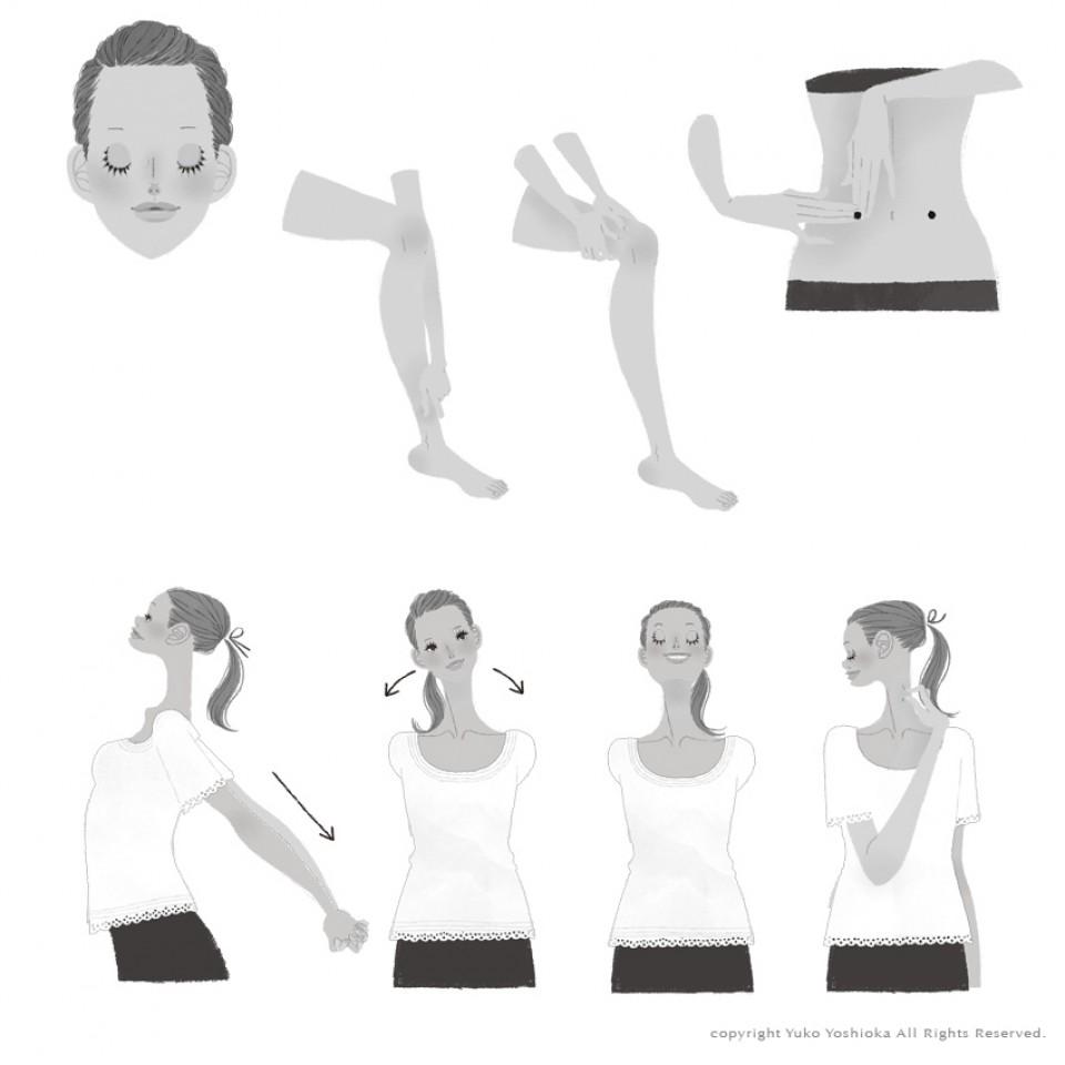青春出版社 SHINO著『10歳若返る!美腰エクササイズ』 本挿絵 吉岡ゆうこ(2012.12)
