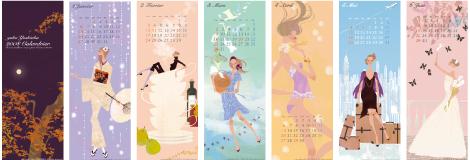 吉岡ゆうこオリジナルイラストカレンダー 2008年度版の画像