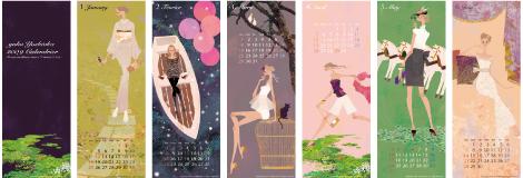 吉岡ゆうこオリジナルイラストカレンダー 2009年度版の画像
