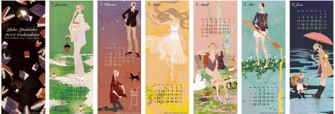 吉岡ゆうこオリジナルイラストカレンダー 2012年度版の画像