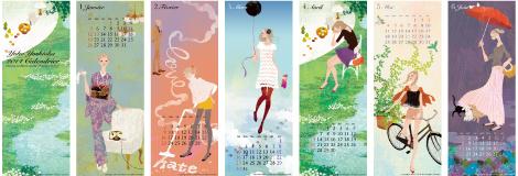 吉岡ゆうこオリジナルイラストカレンダー 2014年度版の画像