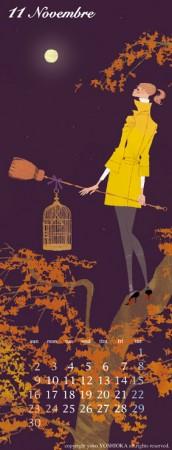 カレンダー 11月(2008年度版) 吉岡ゆうこオリジナルイラストカレンダー