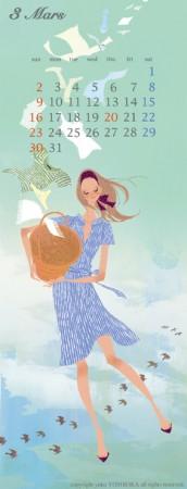 カレンダー 3月(2008年度版) 吉岡ゆうこオリジナルイラストカレンダー