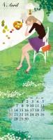 カレンダー 4月(2014年度版) 吉岡ゆうこオリジナルイラストカレンダー