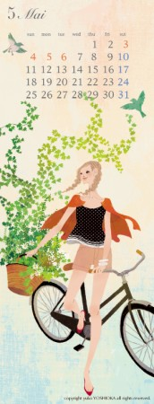 カレンダー 5月(2014年度版) 吉岡ゆうこオリジナルイラストカレンダー