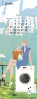 カレンダー 7月(2014年度版) 吉岡ゆうこオリジナルイラストカレンダー