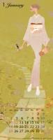 カレンダー 1月(2009年度版) 吉岡ゆうこオリジナルイラストカレンダー