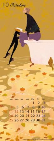 カレンダー 10月(2009年度版) 吉岡ゆうこオリジナルイラストカレンダー