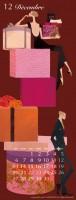 カレンダー 11月(2009年度版) 吉岡ゆうこオリジナルイラストカレンダー