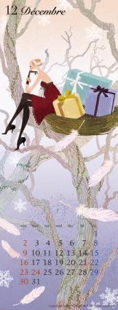 カレンダー 12月(2012年度版) 吉岡ゆうこオリジナルイラストカレンダー