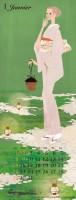 カレンダー 1月(2012年度版) 吉岡ゆうこオリジナルイラストカレンダー