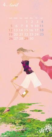 カレンダー 4月(2009年度版) 吉岡ゆうこオリジナルイラストカレンダー