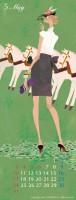 カレンダー 5月(2009年度版) 吉岡ゆうこオリジナルイラストカレンダー