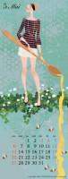 カレンダー 5月(2012年度版) 吉岡ゆうこオリジナルイラストカレンダー