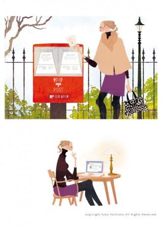 escala12月号『日本郵便』 雑誌タイアップ記事挿絵 吉岡ゆうこ(2010.11)