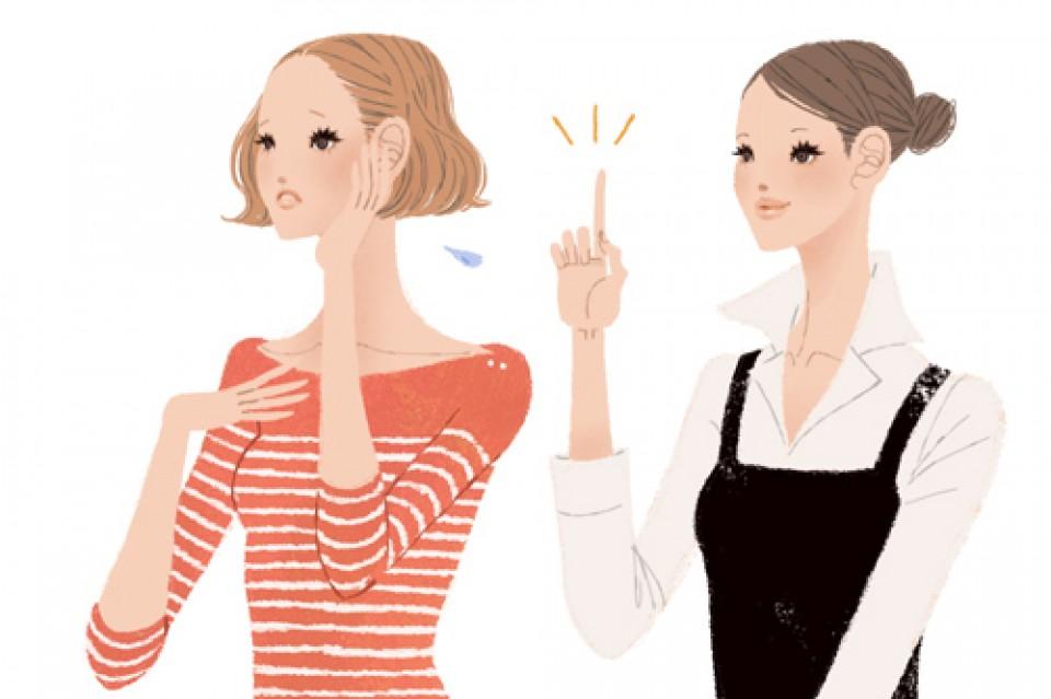 資生堂サイト ワタシプラス 化粧品専門店コンテンツ Webサイトイラスト 吉岡ゆうこ(2013.6)