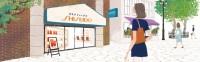 資生堂サイト ワタシプラス 化粧品専門店コンテンツ WebサイトTOPイラスト 吉岡ゆうこ(2013.6) No.004