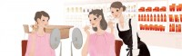 資生堂サイト ワタシプラス 化粧品専門店コンテンツ WebサイトTOPイラスト 吉岡ゆうこ(2013.6) No.006
