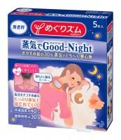 花王 めぐりズム 蒸気でGood-Night パッケージイラストレーション 吉岡ゆうこ(2015.10)