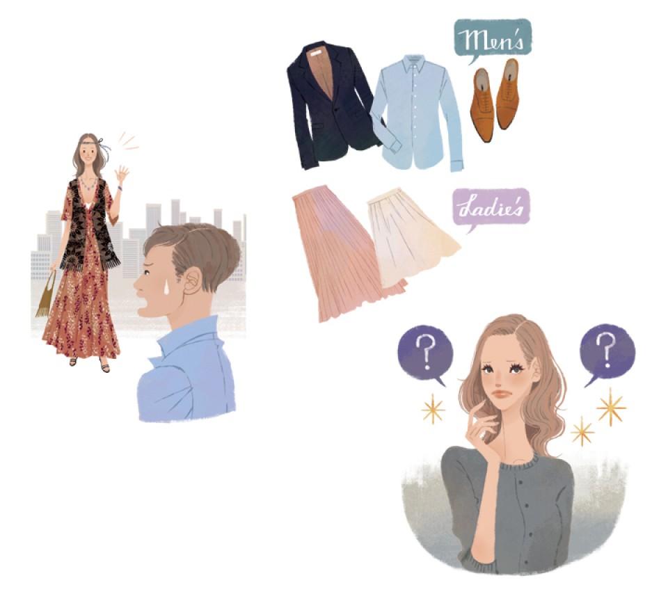 吉岡ゆうこ ツヴァイ 会員誌 ファッション 女性ファッション 男性ファッション デート