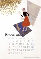 カレンダー 2018年カレンダー イラストレーション ファッションイラストレーション ライフスタイル  抽象 鍵 女性 犬 インテリア おしゃれ 上品 吉岡ゆうこ yukoyoshioka