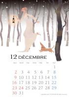 カレンダー 2018年カレンダー イラストレーション ファッションイラストレーション ライフスタイル 冬 ドレス 夜 女性 犬 インテリア おしゃれ 上品 吉岡ゆうこ yukoyoshioka