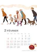 カレンダー 2018年カレンダー イラストレーション ファッションイラストレーション ライフスタイル 女性 男性 老人 犬 インテリア おしゃれ 上品 吉岡ゆうこ yukoyoshioka