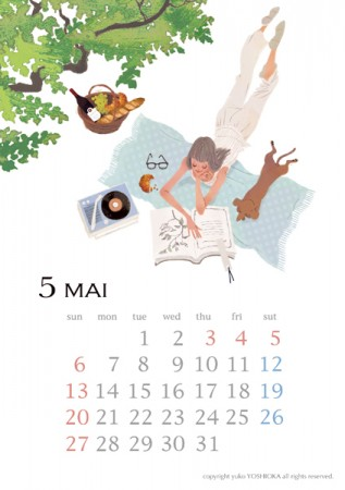 カレンダー 2018年カレンダー イラストレーション ファッションイラストレーション ライフスタイル ピクニック 木陰 女性 犬 インテリア おしゃれ 上品 吉岡ゆうこ yukoyoshioka