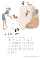 カレンダー 2018年カレンダー イラストレーション ファッションイラストレーション ライフスタイル 女性 犬 インテリア おしゃれ 上品 吉岡ゆうこ yukoyoshioka