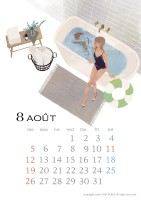 カレンダー 2018年カレンダー イラストレーション ファッションイラストレーション ライフスタイル バスタイム バスルーム お風呂 女性 犬 インテリア おしゃれ 上品 吉岡ゆうこ yukoyoshioka