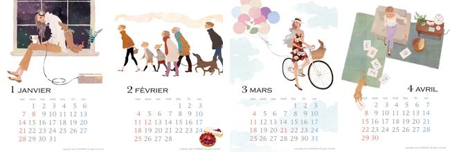 吉岡ゆうこオリジナルイラストカレンダー 2018年度版の画像