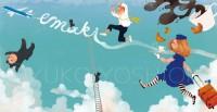 illustration fashionillustration イラストレーション イラスト drawing レコードジャケット 空 雲 飛行機 旅 旅行 子ども ユーモア 吉岡ゆうこ