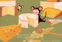 illustration fashionillustration イラストレーション イラスト drawing ファッションイラスト ファッション 赤ちゃん かわいい ねずみ マウス チーズ 子年 年賀状 NEWYEARCARD yukoyoshioka 吉岡ゆうこ