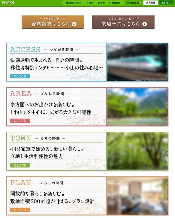 スクリーンショット 2020-09-18 15.13.32